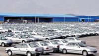خودروهای ایرانی ۴ستاره کدامند؟