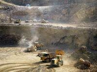 معدنکاوی در مناطق ممنوعه