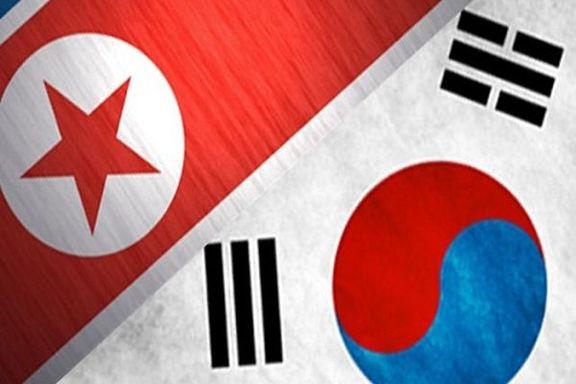 کرهجنوبی بهدنبال میزبانی مشترک رقابتهای المپیک با کرهشمالی است