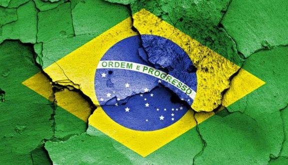 گسل «ترامپ کوچک» در برزیل