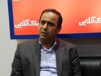 اولین سال بدون زیان بیمه ایران بعد از 8سال/ توانگری بیمه ایران برای نخستین بار افزایش یافت/ زیان انباشته تا1401 کاملا از بین میرود