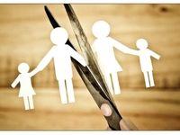 ۹۵ هزار و ۷۸۰ طلاق در 7 سال