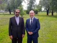 افتتاح پارک اصفهان در سنتپترزبورگ +عکس
