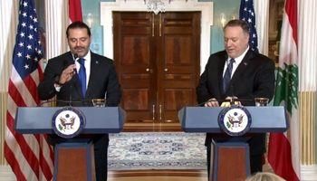 پمپئو ایران را تهدیدی برای لبنان معرفی کرد