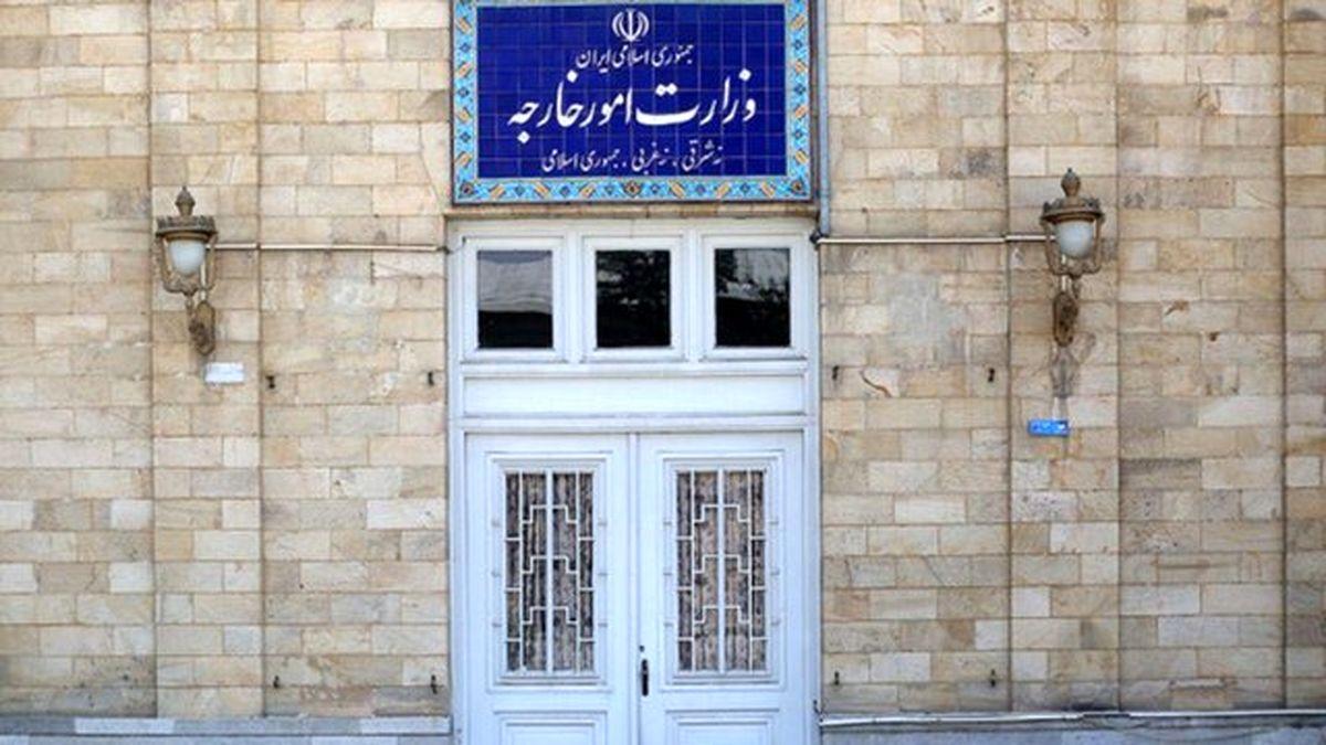 وزارت خارجه ایران: آمریکا حامی دولتی تروریسم در سرتاسر جهان است
