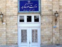 ایران اقدام اسرائیل و امارات را یک حماقت راهبردی خواند