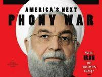 تصویر رئیس جمهور ایران روی جلد Newsweek