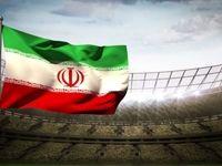 ترکیب تیم ملی فوتبال «ایران» مقابل بحرین