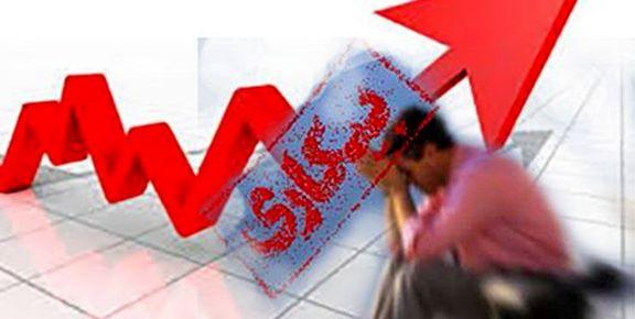 چرا نرخ بیکاری ایران ۳برابر چین است؟