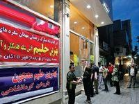 ماه رمضان، زمینهساز زیست شبانه تهران