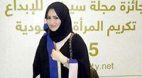 دختر پادشاه عربستان در پاریس دادگاهی میشود