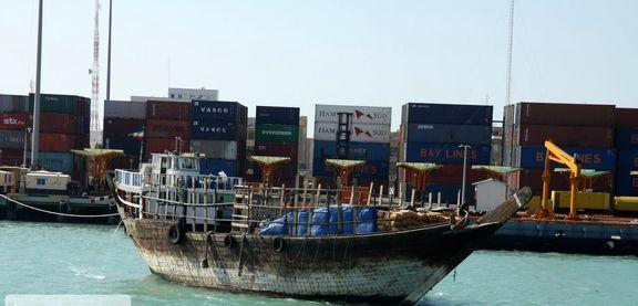جایگاه معدن و صنایع معدنی در تجارت خارجی