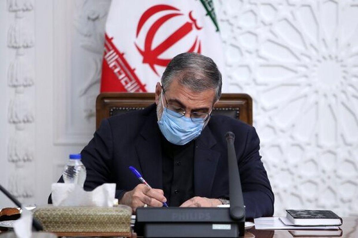 رضا نقیپور به سمت مدیرکل تشریفات منصوب شد