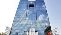 ابطال بخشنامه بانک مرکزی در پی شکایت یک شهروند