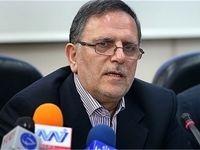 پیوستن ایران به FATF تا خرداد ۱۳۹۶