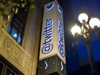 ارزش توییتر ۶میلیارد دلار افت کرد