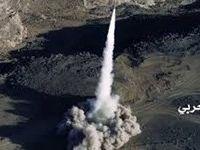 شلیک موشک بالستیک یمن به سمت مواضع سعودی