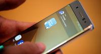 عواقب عدم پرداخت قبض موبایل