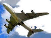 اجازه چارتری شدن پروازهای مشهد را نمیدهیم