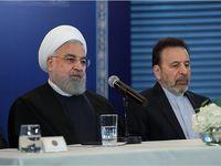 دیدار صمیمی روحانی با ایرانیان مقیم مالزی +تصاویر