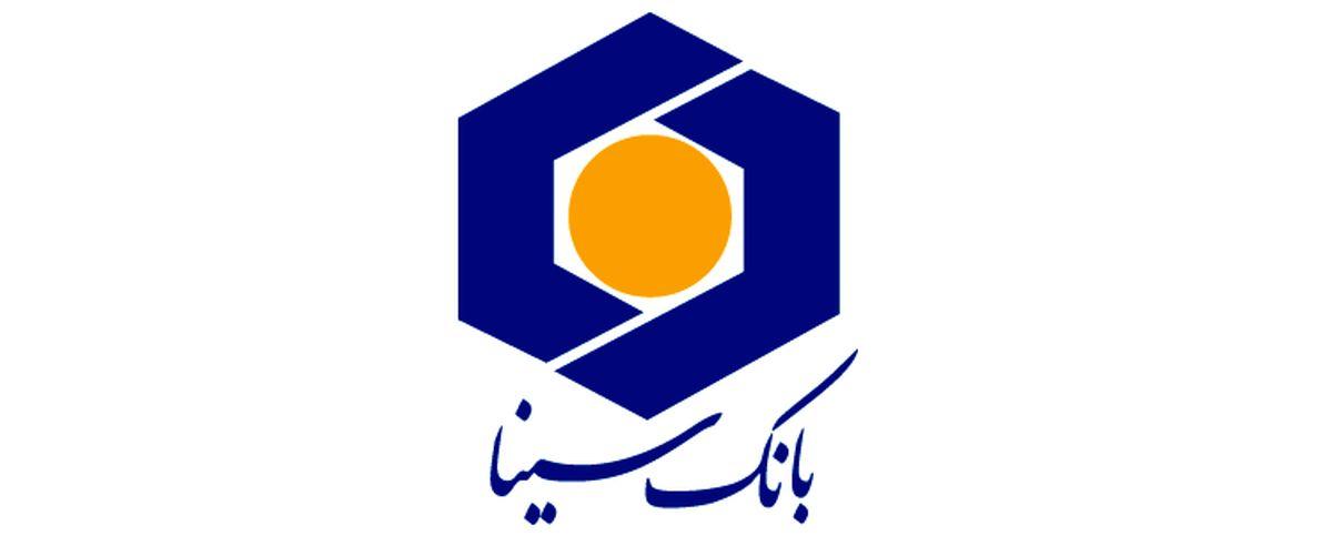 انتصاب ضیاء ایمانی به مدیریت بانک سینا