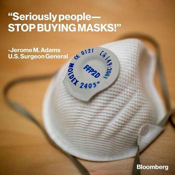 برای جلوگیری از ابتلا به کرونا ماسک نزنید!