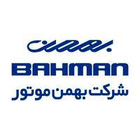 روایتی از کسب برترین عناوین فروش بهمن موتور در سال۹۸