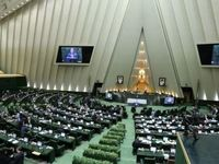 مجلس به دو وزیر پیشنهادی رای اعتماد داد