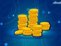 سکه دوباره ۱۱ میلیونی شد (۱۳۹۹/۵/۲۱)