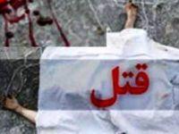 راز استخوانهای کشفشدۀ یک زن در تهران