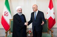 سوئیس هم به روابط اقتصادیاش با ایران ادامه میدهد