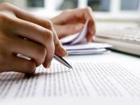 الزام کارفرمایان و کارگران به ثبت نام در سامانه جامع روابط کار