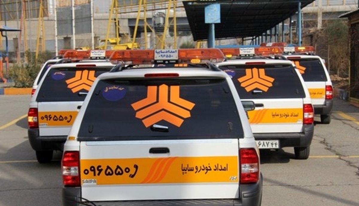 آمادهباش امداد خودرو سایپا در شش استان در معرض سیل کشور