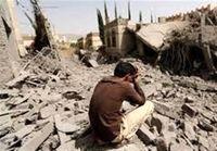 برقراری آتشبس در یمن ظرف یک ماه آتی
