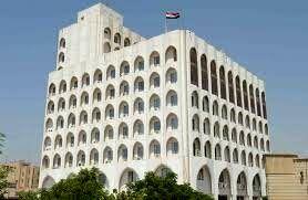 بغداد سفرای 4کشور اروپایی را احضار کرد