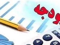 کسری بودجه سال98 چگونه جبران شد؟