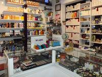 بازار فروشندگان لوازم آرایشی و بهداشتی نابهسامان است