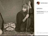 حمید لولایی، ۴۱ سال پیش +عکس