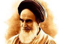 اقتصاد اسلامی انسان اسلامی میخواهد