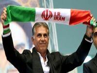 آماده سازی تیم ملی فوتبال ایران برای جام جهانی اولویت فوتبال ایران