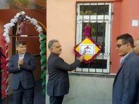 سفیر ایران در مدرسه ایرانی در آنکارا زنگ آغاز سال تحصیلی ۹۹-۹۸ را نواخت