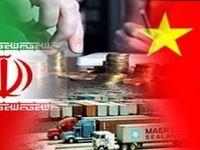 نارضایتی تهران از سکوت پکن در برابر مشکلات بانکی ایرانیان در چین