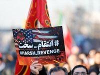 لاریجانی قانون انتقام سخت را به دولت ابلاغ کرد