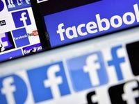 فرصت ۳۰روزه به کاربرانی که با فیس بوک خداحافظی میکنند