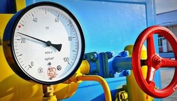 اشکالات اساسنامه پیشنهادی مجلس برای شرکت ملی گاز