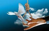 ٣ روایت از آنهایی که قاتل را نبخشیدهاند