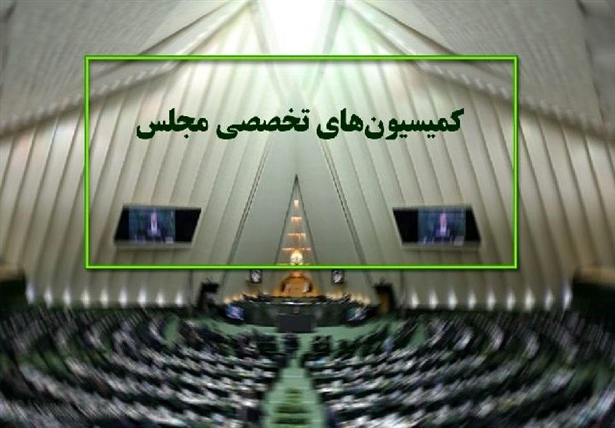 ترکیب کامل اعضای هیئترئیسه کمیسیونهای تخصصی مجلس