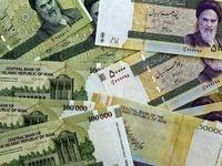 1.4 میلیارد تومان؛ بدهی دولت به صندوق بیمه اجتماعی
