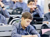 ۱۴ میلیون و ۵۰۰ هزار نفر؛ آخرین آمار ثبتنام دانش آموزان