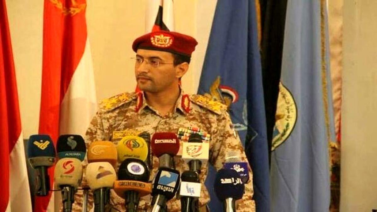حمله پهپادی ارتش یمن به فرودگاه جنوبی عربستان